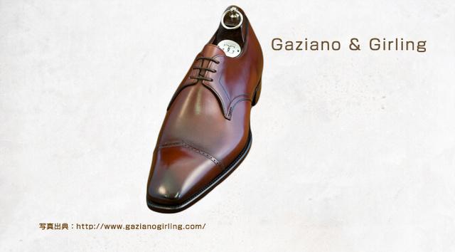 100_gaziano-girling.jpg